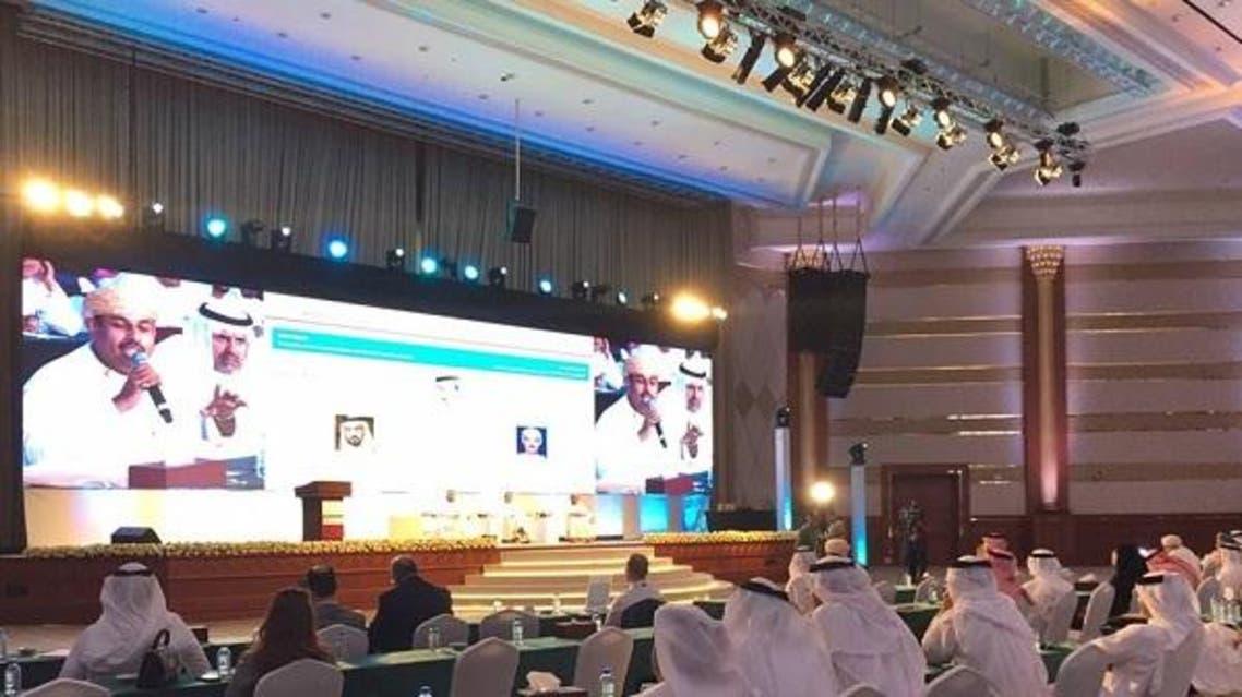 المنتدى الاقتصادي الخليجي