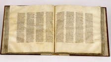 World's oldest bible on show as British Museum tracks Egypt's religions