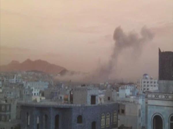 اليمن.. مقتل قيادي حوثي بغارات للتحالف في محافظة حجة
