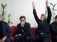 شاهد كيف يبكي أحمدي نجاد على مرافقه المقتول في سوريا