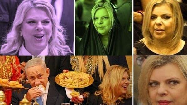 """عاملة تكشف خبايا زوجة نتنياهو الشريرة: """"عانيت الجحيم"""""""