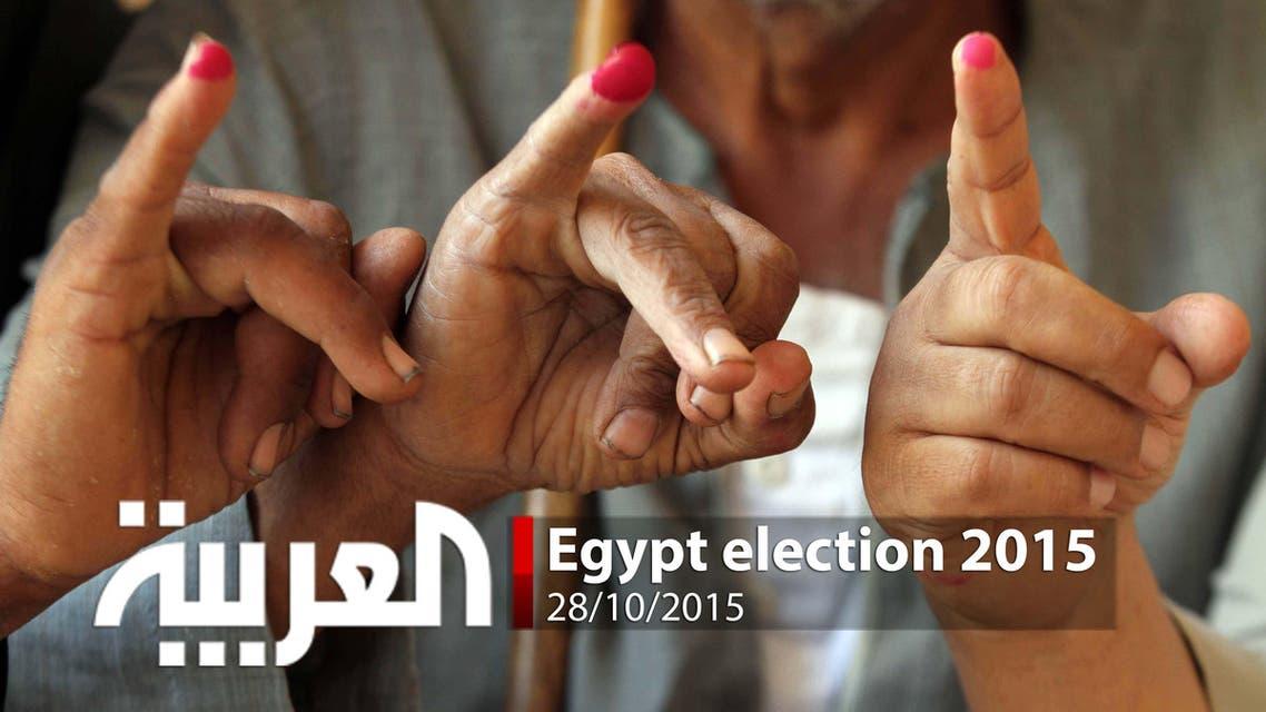 Egypt election 2015