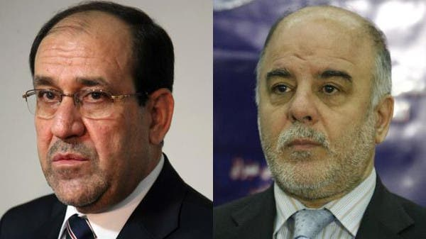 Maliki is waging a new war against reforms Abadi