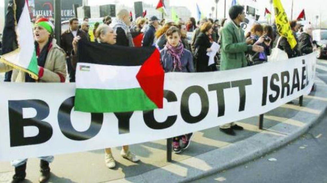 Isreal Boycott