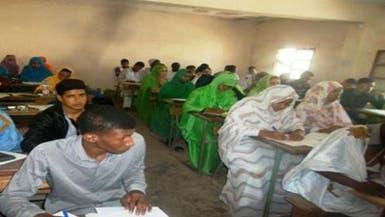 منع اللباس التقليدي في مدارس موريتانيا