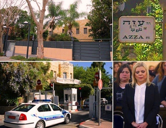 منزل نتنياهو بشارع غزة في حي رحافيا بالقدس الغربية، حيث مشاكل زوجته مع العاملين فيه