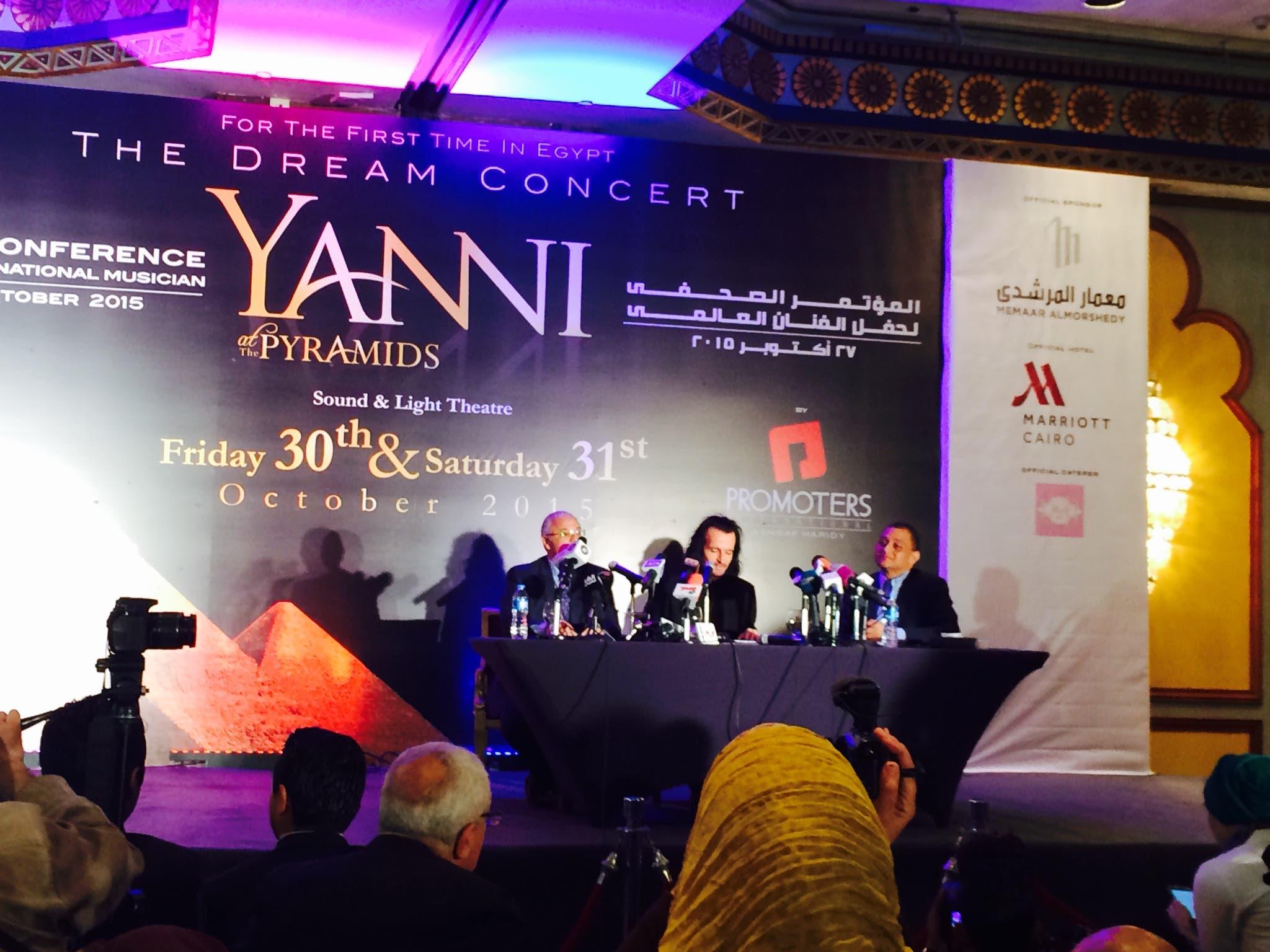 یانی در کنفرانسی در مصر