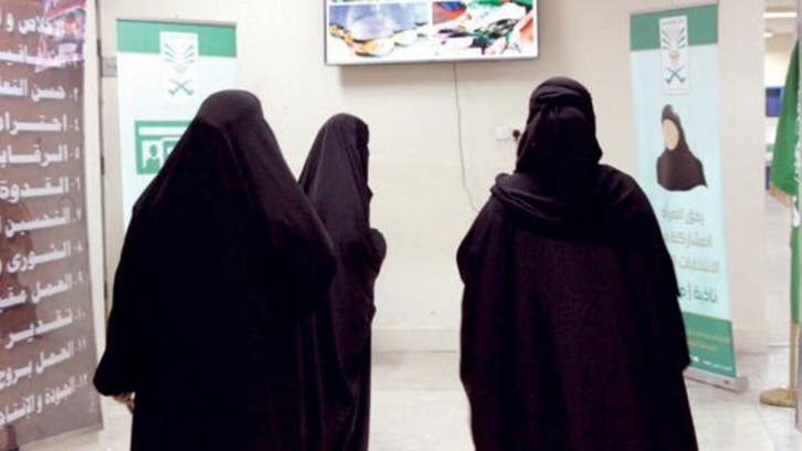 %75 نسبة ترشح المرأة السعودية بمجالس بلديات المملكة