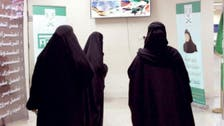 Saudi  divorced women and widows to get greater legal powers