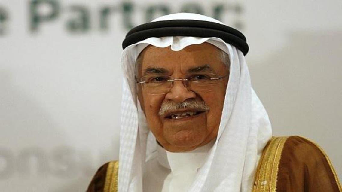 البترول والثروة المعدنية السعودي علي النعيمي