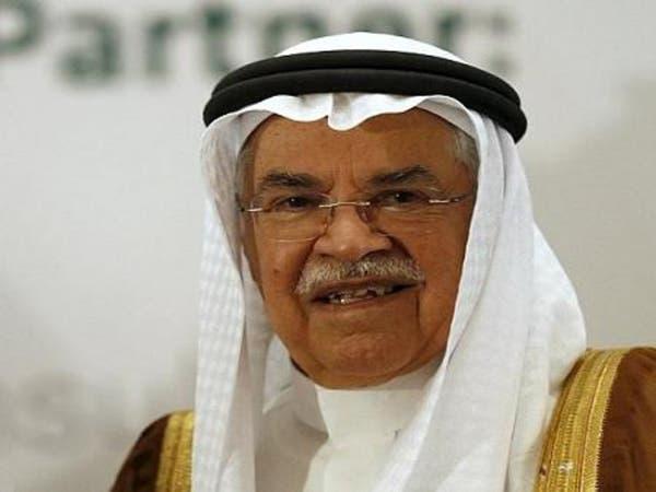 النعيمي: السعودية تسعى لجذب استثمارات أجنبية في التعدين