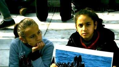 فقدان 10 آلاف طفل لاجئ في أوروبا منذ اندلاع الأزمة