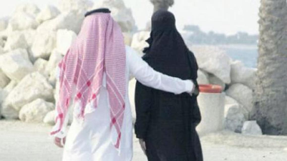 The misyar is a type of marriage contract carried out normally according to Islamic customs but with the stipulation that the couple give up certain rights. (Saudi Gazette)