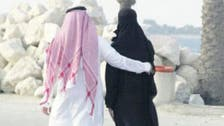 Unable to afford expenses, young Saudi men opt for 'limited marriage'