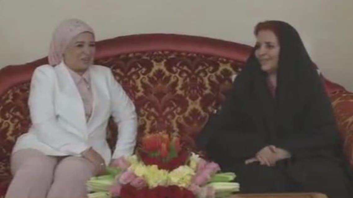 زوجة السيسي في البحرين