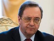 روسيا تحدد مطلع أكتوبر المقبل موعداً للمفاوضات السورية