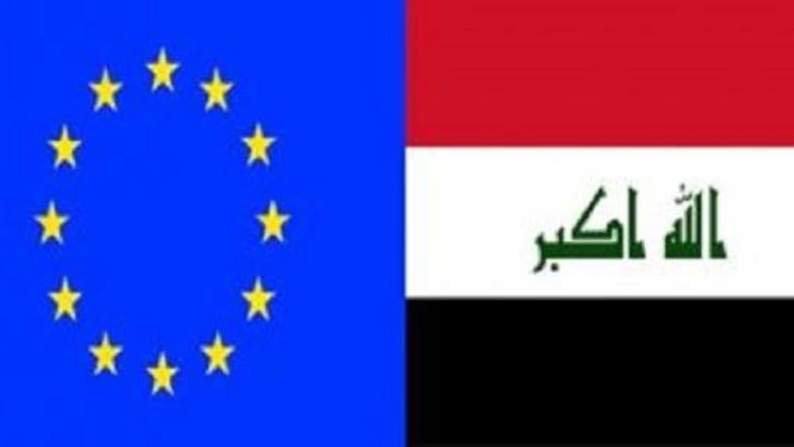 العراق والاتحاد الاوربي
