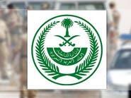 """الداخلية السعودية تنفي: """"أبشر"""" ليس أداة رقابية"""