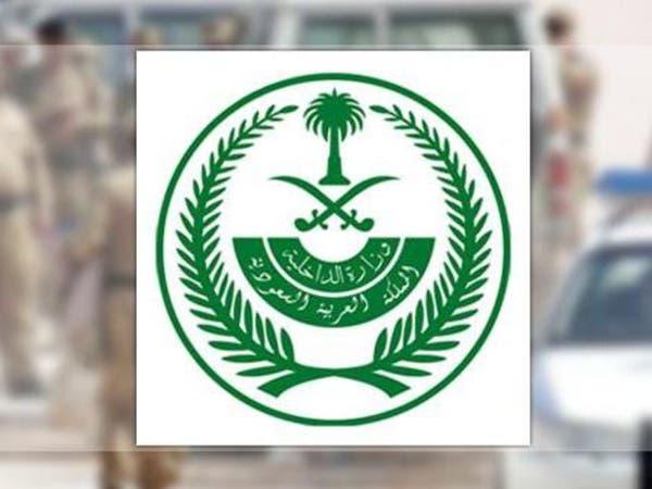 السعودية: مقتل منتمٍ لداعش والقبض على مرافقه بالرياض