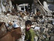 الصحة العالمية: 300 ألف محاصر في الغوطة الشرقية
