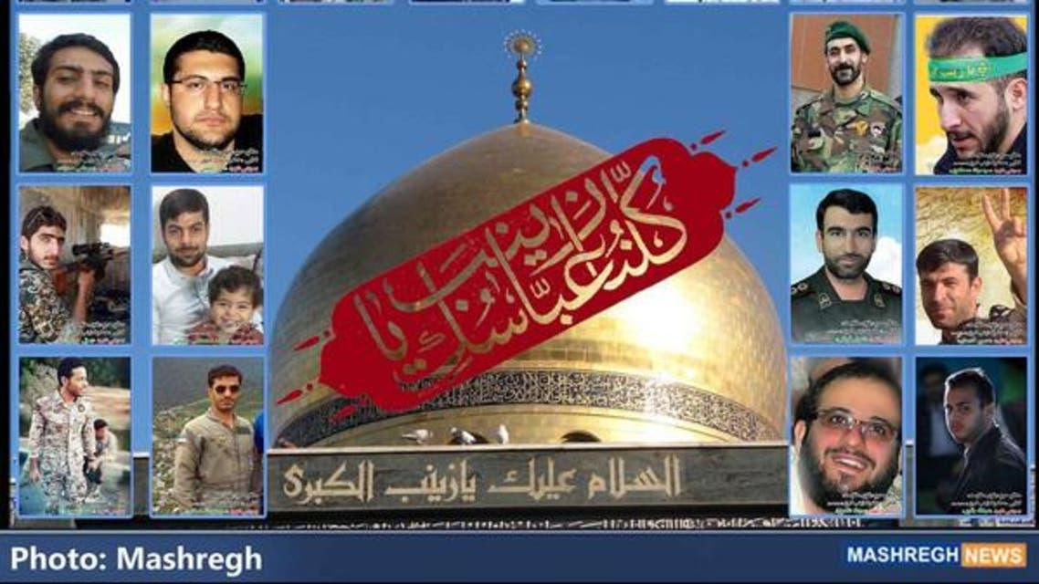 irani Poster