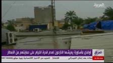 Floods paralyze Baghdad amid heavy rain