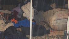 مقتل طفلة جرفتها السيول بعد أمطار غزيرة في العراق