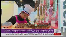 Festival for sweets and snacks in Dubai