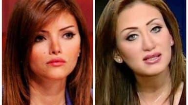 بالفيديو.. ريهام سعيد تثير أزمة جديدة بسبب فتاة التحرش