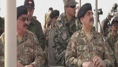 تمرين مشترك لقوات الأمن الخاصة السعودية والباكستانية