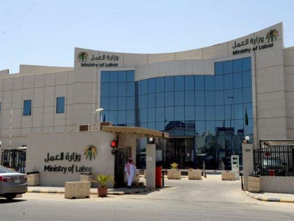 قريبا.. إطلاق تأشيرات عمل بشروط جديدة في السعودية