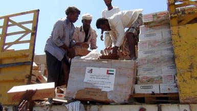 اليمن.. الميليشيات تعيق وصول المساعدات الإغاثية