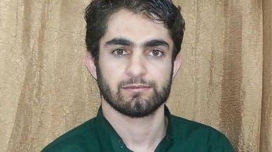 إيران.. تأييد حكم إعدام الداعية السني شهرام أحمدي