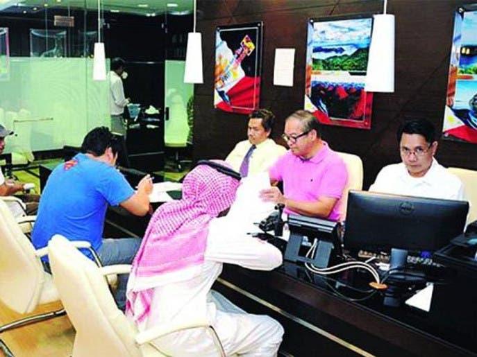 """""""الشورى"""" يدرس فتح استقدام العمالة من المكاتب الخليجية"""