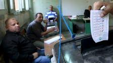 مؤجلات #انتخابات_مصر: الإعادة على جميع المقاعد
