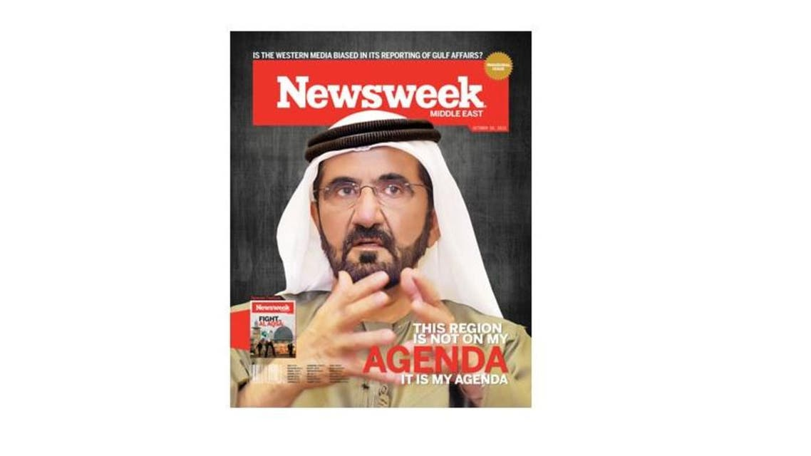 Screenshot of the front page cover of Sheikh Mohammed bin Rashid Al Maktoum interview with Newsweek Middle East. (Photo courtesy: Newsweek Middle East)