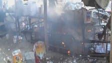 شامی شہر دوما کے بازار پر شامی فوج کا میزائل حملہ