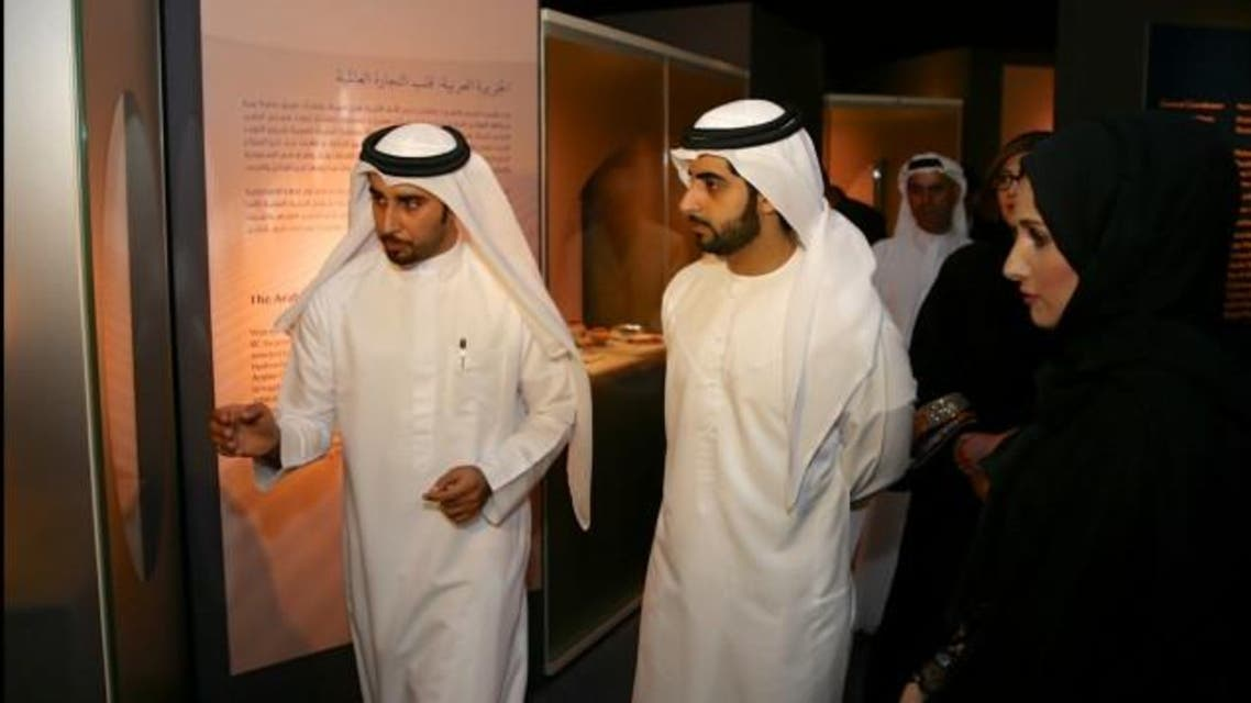 Curator of Sharjah Archaeology Museum Nasir Al-Darmaki explains an exhibit to Sheikh Salim Bin Abdulrahman Al-Qasimi. (Photo courtesy: Saudi Gazette)