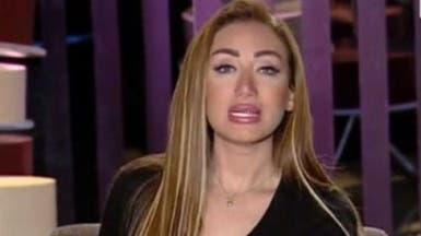 """حبس الإعلامية ريهام سعيد عاما ونصفا بقضية """"فتاة المول"""""""