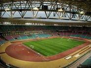 تونس ترهن ملعب كرة قدم لخفض العجز في الميزانية