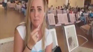هل أنقذ الحب هذه الفتاة الروسية من الموت بالطائرة؟