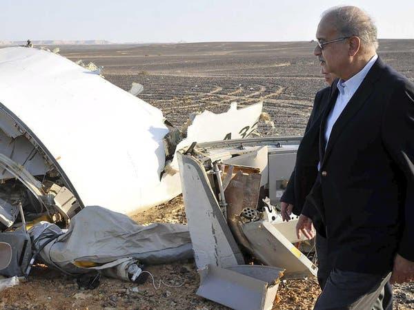 مقتل 224 راكباً بتحطم طائرة روسية بعد إقلاعها بسيناء