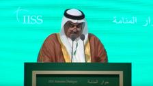 """البحرين: خطر إيران على الدول العربية مثل """"داعش"""""""