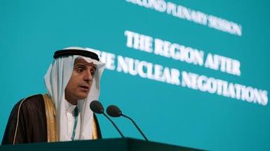 الجبير: السعودية قادرة على مواجهة عجز الموازنة