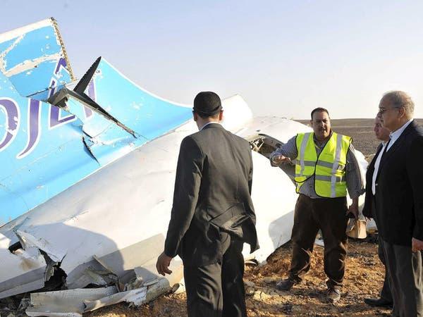 الطائرة الروسية تجدد قلق المصريين على مستقبل السياحة