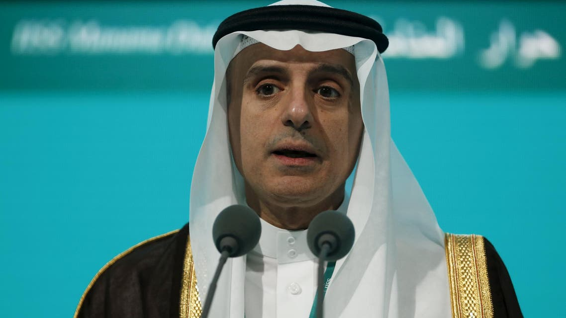 """Saudi Foreign Minister Adel al-Jubeir speaks at the International Institute of Strategic Studies conference """"Manama-Dialogue 2015"""" at Manama. (Reuters)"""