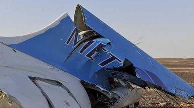عضو في التحقيق: بنسبة 90%.. قنبلة أسقطت الطائرة الروسية