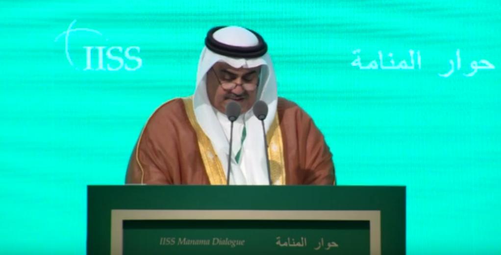ahrain's Foreign Minister Sheikh Khaled bin Ahmed Al Khalifa spoke on Saturday at a security conference in Manama. (Al Arabiya)