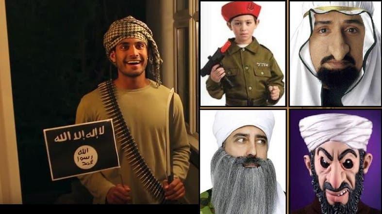 f4cd2a70-61c3-47a1-bbb6-8d98ce948e08_16x9_788x442.jpg  sc 1 st  Al Arabiya & Scary or sensitive? A u0027politically incorrectu0027 Arab-inspired ...