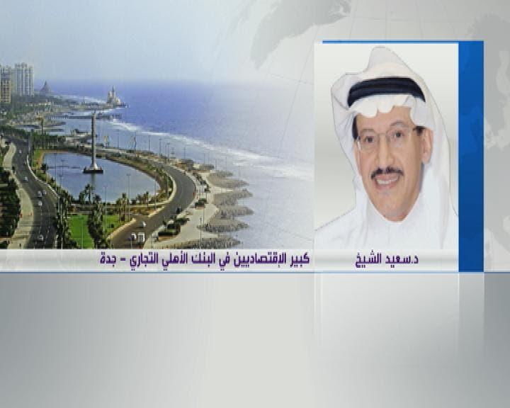 THUMBNAIL_ مقابلة مع سعيد الشيخ كبير الاقتصاديين في البنك الأهلي التجاري